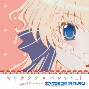 Белоснежная симфония: Цвет влюблённых / Mashiro-iro Symphony: The Color of Lovers