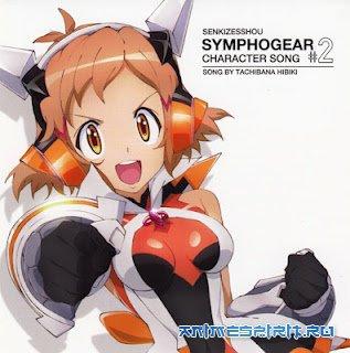 Senhime Zesshou Symphogear OST