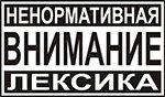 SHIZAнутый Обзор / SHIZAnutiy Obzor